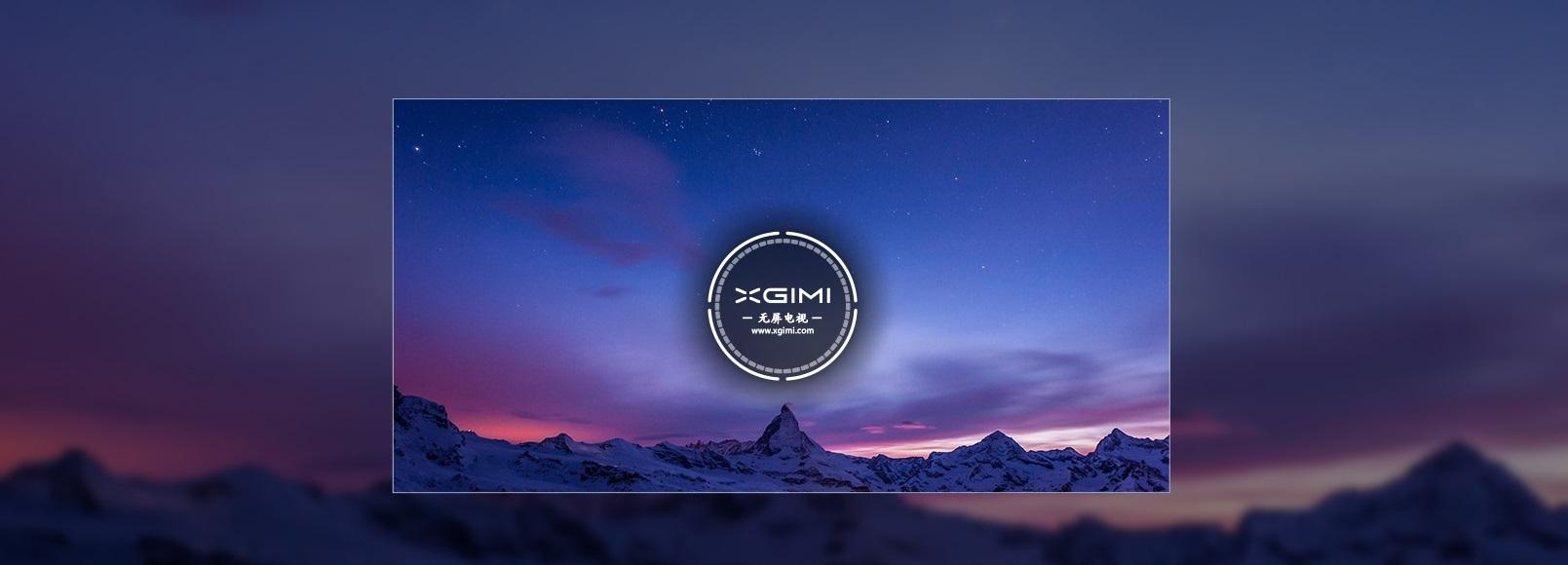 XGIMI Z6 Auto Focus